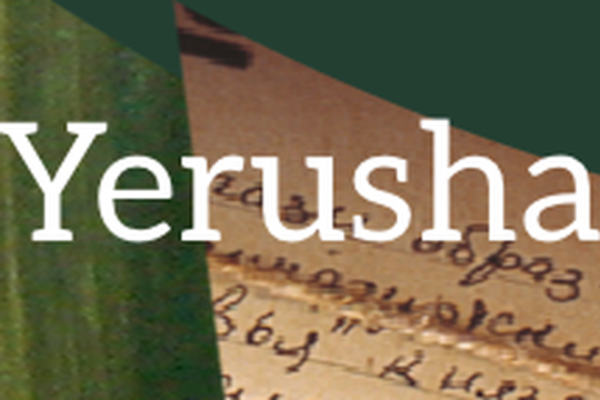 Freelance position available: editor/indexer for the Yerusha project