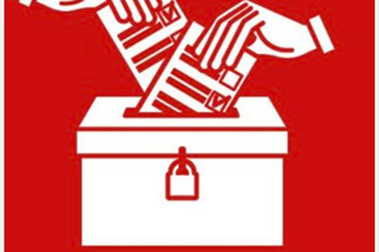 Informazioni generali e bando per le elezioni suppletive studentesche di terzo ciclo 2019/2022